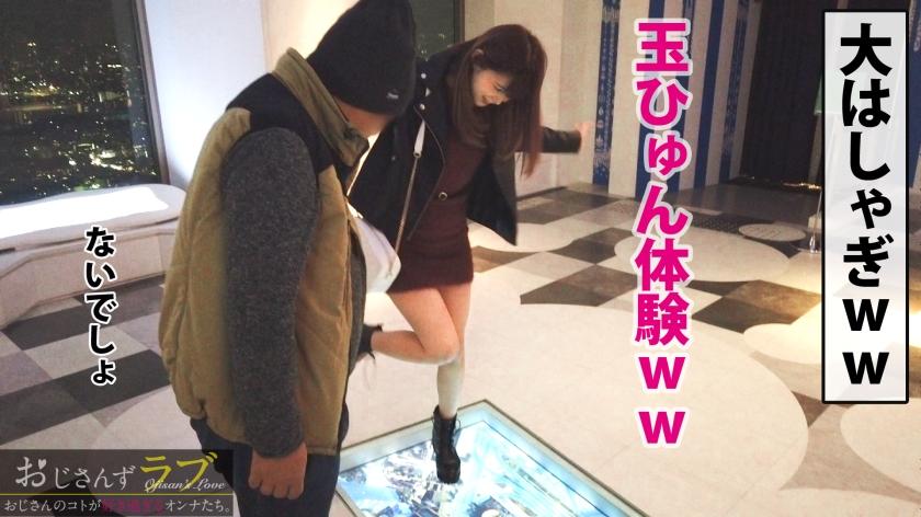 ひかる作品300NTK-305,25歳的広告代理店のOL! screenshot 3