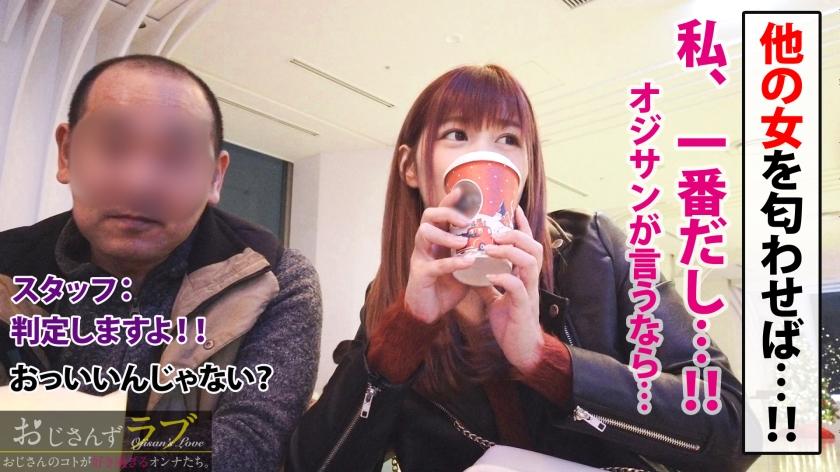 ひかる作品300NTK-305,25歳的広告代理店のOL! screenshot 4