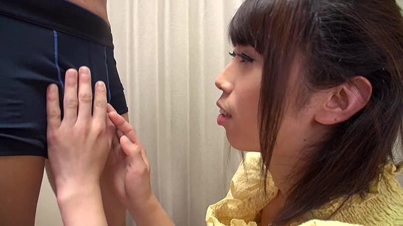 初モノ!女装子 ちあき GUN-680 screenshot 3
