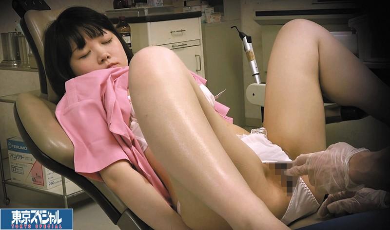 開業医の蛮行 歯科医院長の私は歯科衛生士たちを昏睡させ中出しセックスしまくっています。 20名 TSP-423 screenshot 5