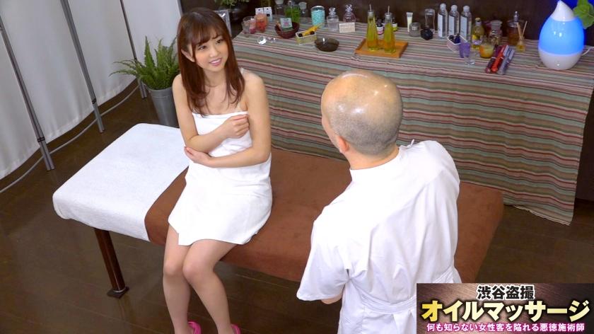 レナ作品300NTK-013,22歳的人妻美女! screenshot 1