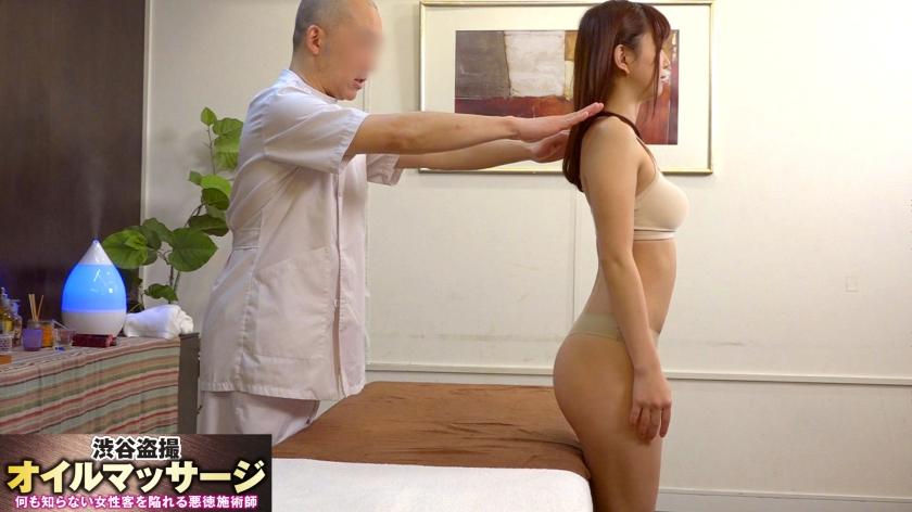 レナ作品300NTK-013,22歳的人妻美女! screenshot 2