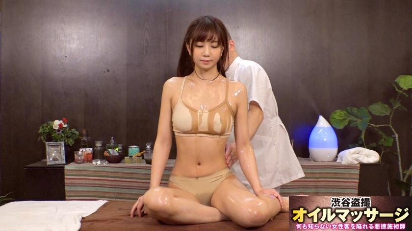レナ作品300NTK-013,22歳的人妻美女! screenshot 5
