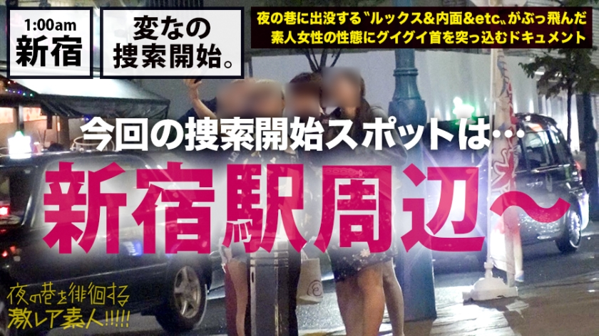 路上で手マンするレズカップル!!新宿の繁華街で、人の目気にせず〝Dキス〟〝手マン〟〝クンニ〟と、酔った勢いでエロい事しまくってる〝どエロい猛者〟発見!!しかも『レズカップル』!!みんなの視線でマ●コを screenshot 0