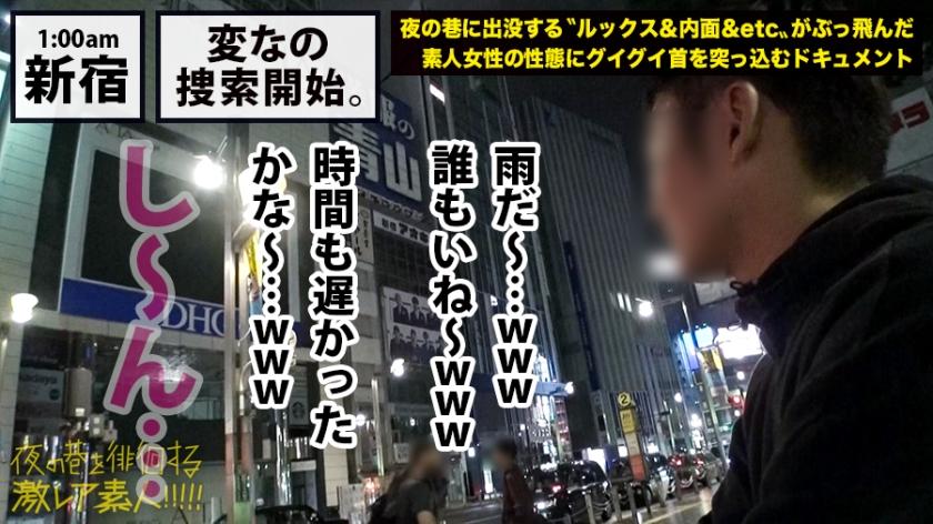 路上で手マンするレズカップル!!新宿の繁華街で、人の目気にせず〝Dキス〟〝手マン〟〝クンニ〟と、酔った勢いでエロい事しまくってる〝どエロい猛者〟発見!!しかも『レズカップル』!!みんなの視線でマ●コを screenshot 1