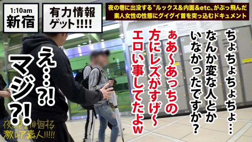 路上で手マンするレズカップル!!新宿の繁華街で、人の目気にせず〝Dキス〟〝手マン〟〝クンニ〟と、酔った勢いでエロい事しまくってる〝どエロい猛者〟発見!!しかも『レズカップル』!!みんなの視線でマ●コを screenshot 2