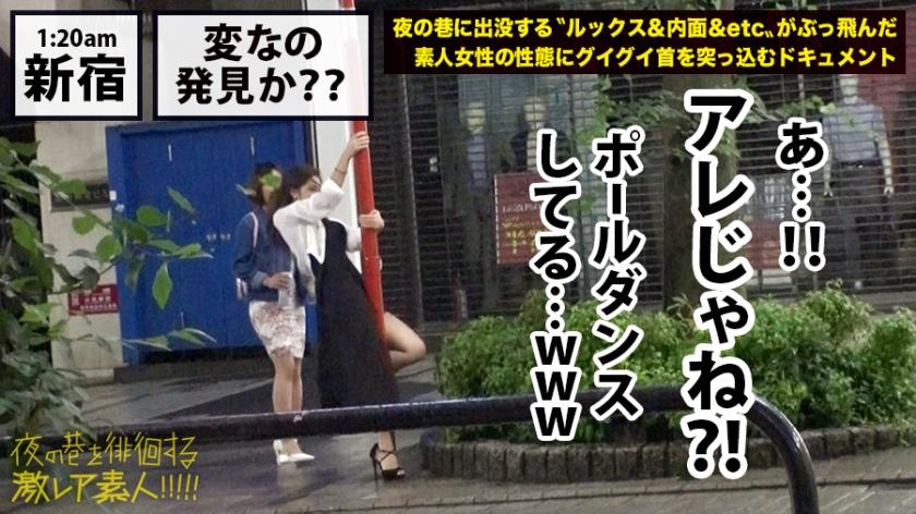 路上で手マンするレズカップル!!新宿の繁華街で、人の目気にせず〝Dキス〟〝手マン〟〝クンニ〟と、酔った勢いでエロい事しまくってる〝どエロい猛者〟発見!!しかも『レズカップル』!!みんなの視線でマ●コを screenshot 3