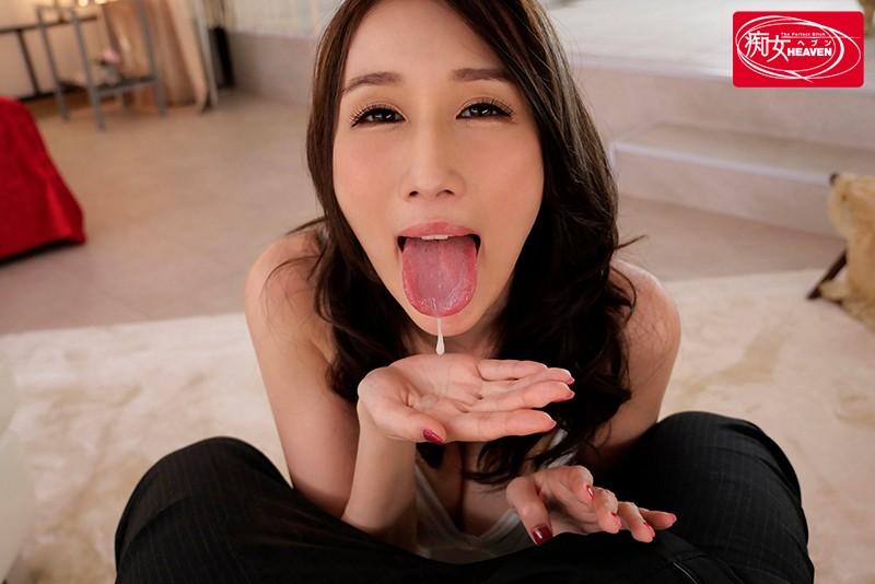 高潮肥皂浴極品御姐.JULIA screenshot 5