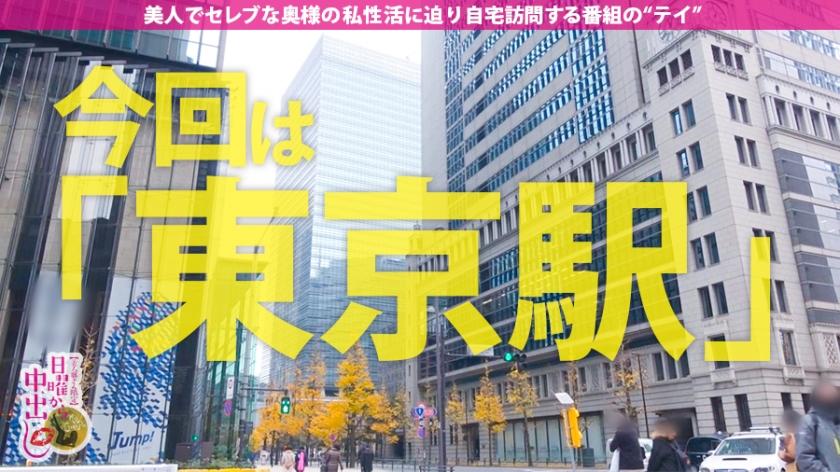 星期日內射.谷梓 screenshot 0