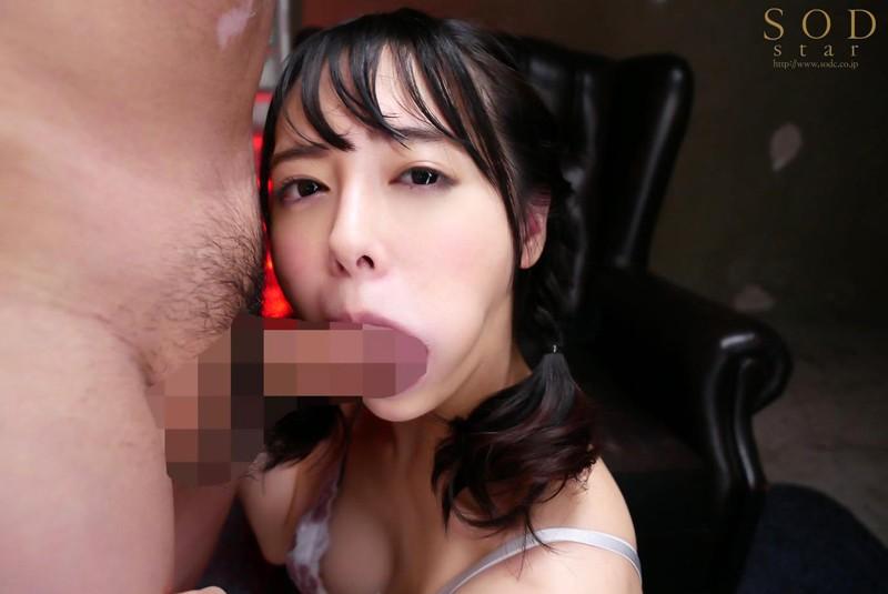 小倉由菜 舐咥肉棒大好 STARS-034 screenshot 0