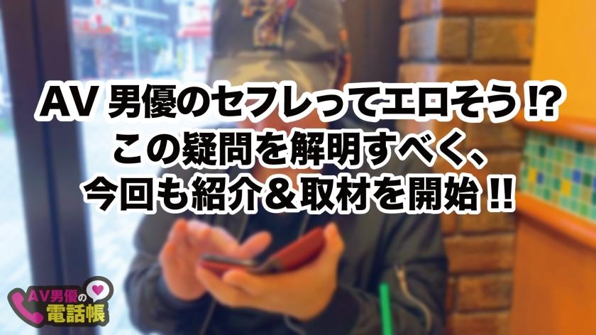 ゆきぷる作品300NTK-266,19歳的美少女! screenshot 0
