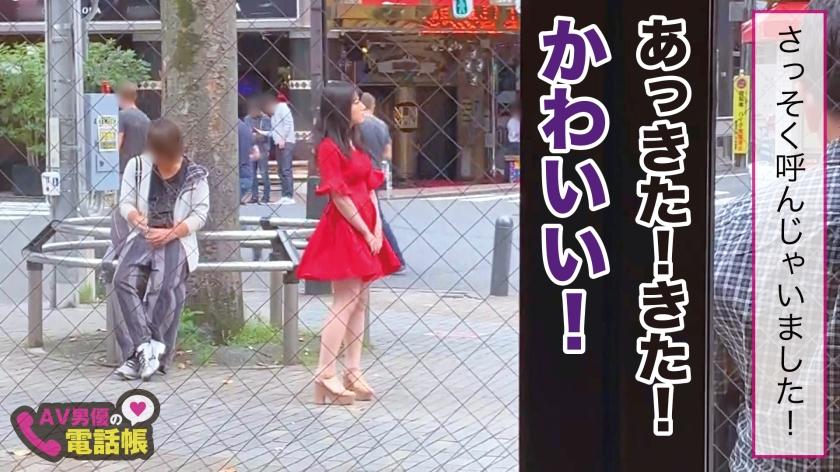 ゆきぷる作品300NTK-266,19歳的美少女! screenshot 2