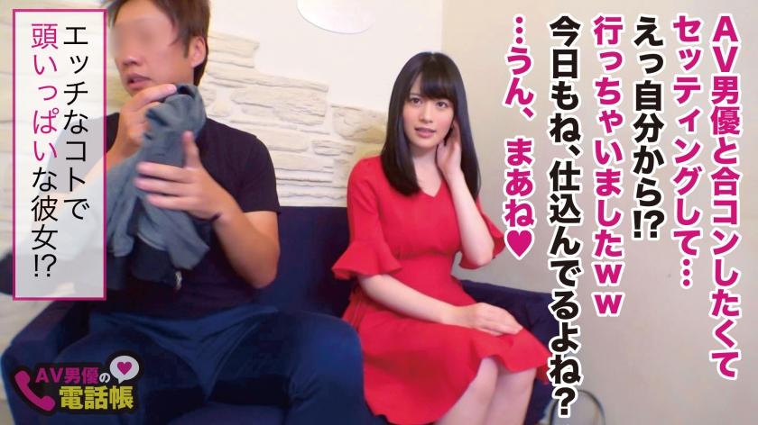 ゆきぷる作品300NTK-266,19歳的美少女! screenshot 4