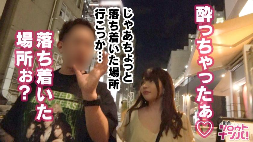 街角素人搭訕 同學會淫亂人妻 screenshot 3