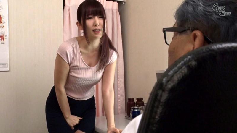 變態老醫師的舔臉診療.波多野結衣 screenshot 5
