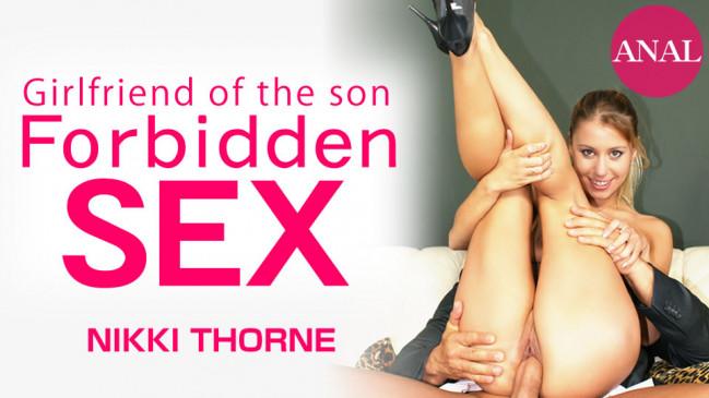 金髪天国 禁断の快楽 息子の彼女に誘惑されて Nikki Thorne  ニッキー ソーン KIN8 3112