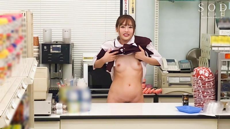 【附身】超商蠢蛋網紅.小倉由菜 screenshot 3