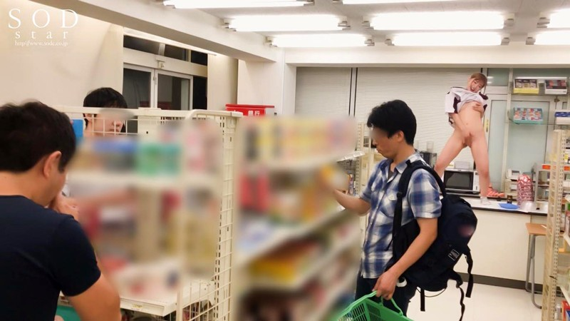 【附身】超商蠢蛋網紅.小倉由菜 screenshot 4