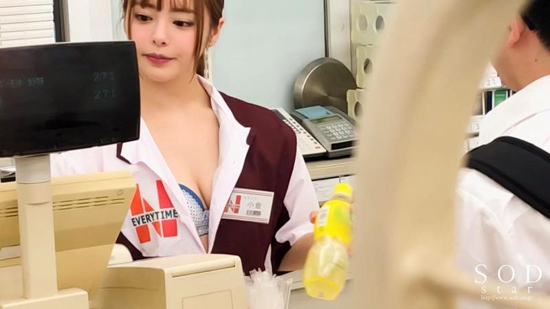 【附身】超商蠢蛋網紅.小倉由菜 screenshot 5