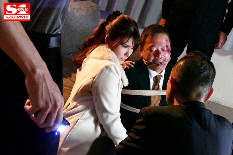 完全束缚无理被侵犯的年轻妻子柳优美 SSNI-158 screenshot 4