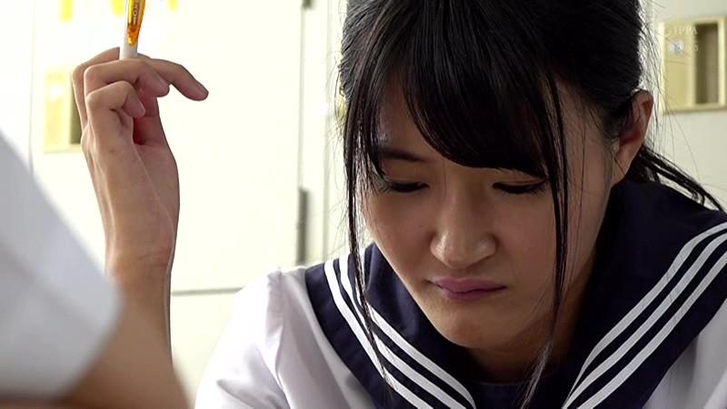 sex頃制服美少女 加賀美 HKD-009 screenshot 0