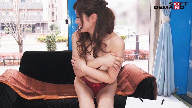 魔術鏡號系列作 美熟女vs小鮮肉帥哥 screenshot 4