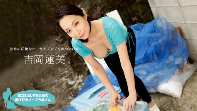 エスカレートする女上司たち 下着開発部は女の戦場 江波りゅう 折原ほのか CBM 042620-001 CBM 042620 001